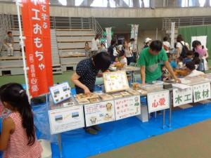 ふれあいフェスティバル(木工製品販売)