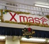 ♪クリスマス会♪